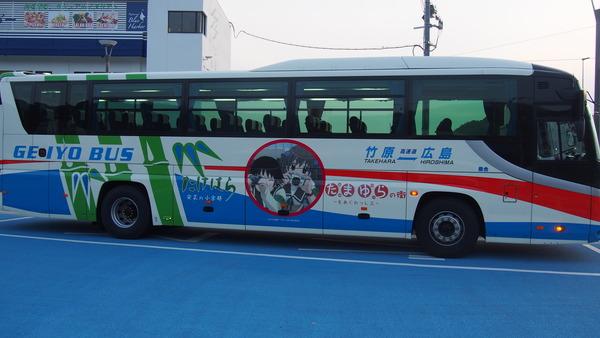 たまゆらバスとフェリー (41)