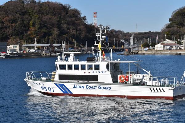 横須賀軍港めぐり追加 (6)