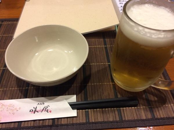 倉吉呉ドライブ1日目 (17)