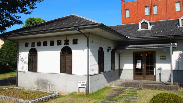 倉吉呉ドライブ1日目 (56)