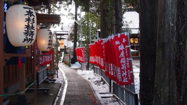 冬の飛騨高山聖地巡礼後編(15)