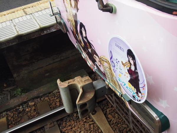 京阪大津線ユーフォニアム列車 (36)