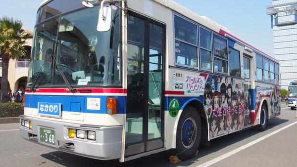 ガルパンラッピングバス (14)