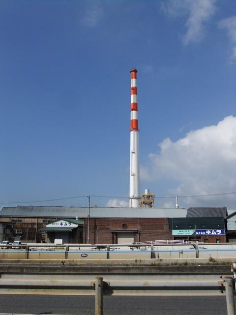 三井金属鉱業株式会社竹原製錬所の煙突