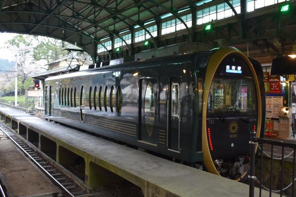 観光列車「ひえい」と叡電であいもんコラボ (16)