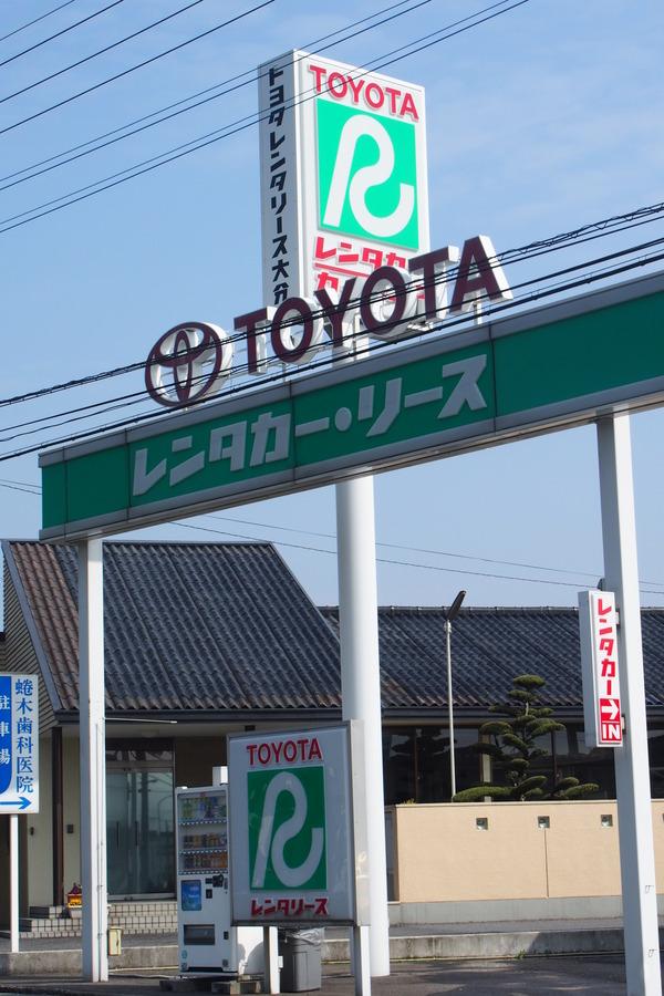 豊肥線の旅2「宇佐駅と神奈ちゃん」 (36)