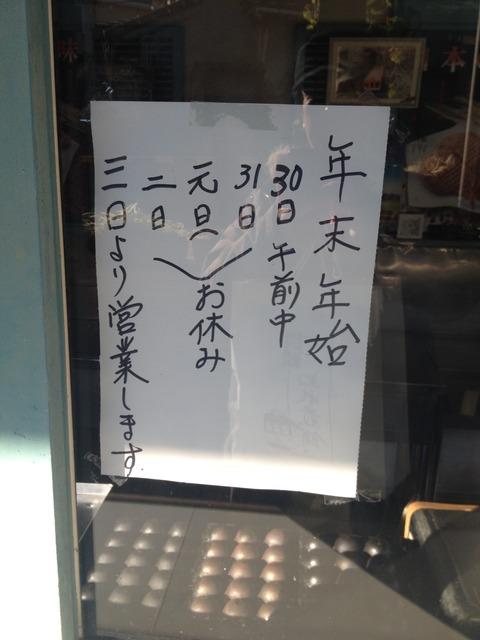 銚子電鉄後編 (41)