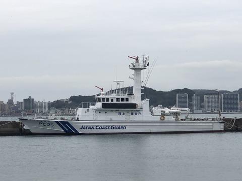 門司港レトロ (18)