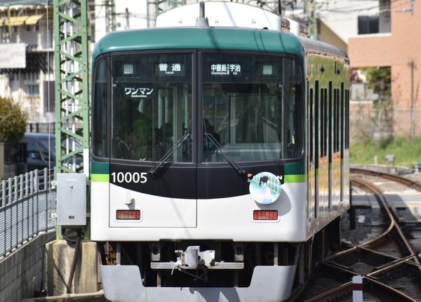 宇治線10005編成HM電車 (7)