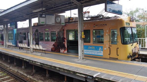 京阪大津線ユーフォニアム列車 (27)