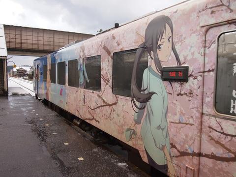 花咲くいろはラッピング列車(能登中島駅) 2