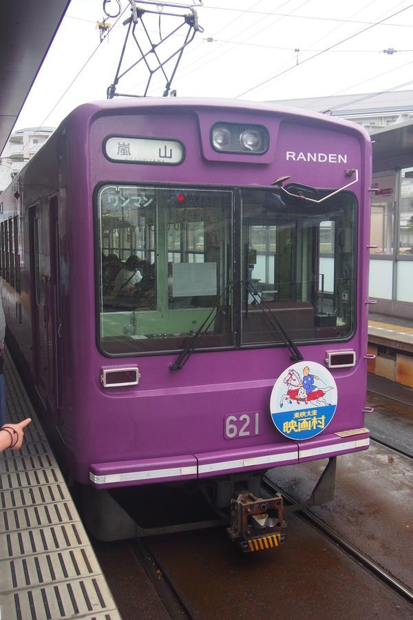 鉄道むすめ巡り2015京旅(3)福王子ひかる@嵐電編 (3)