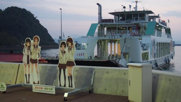 たけはら海の駅とたまゆらパネル (4)