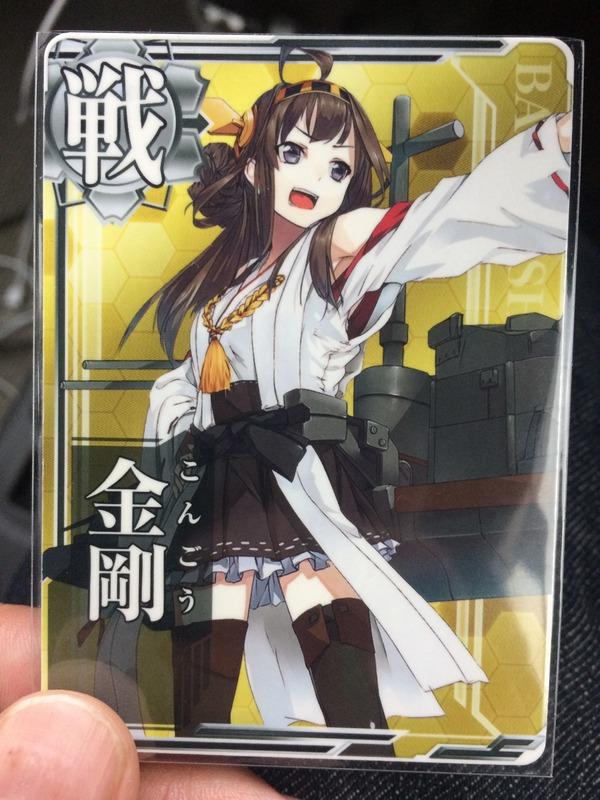 艦これAC (20)