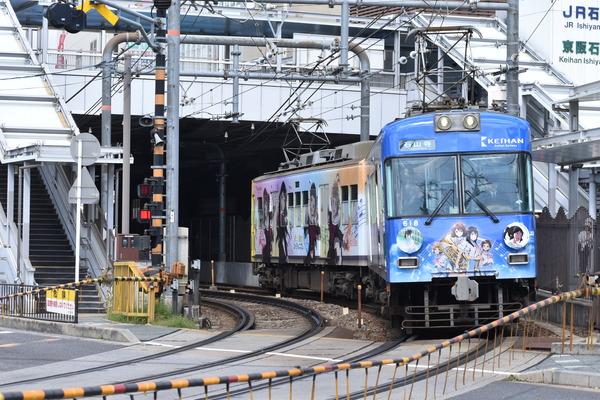京阪大津線響けユーフォニアム列車後編 (3)