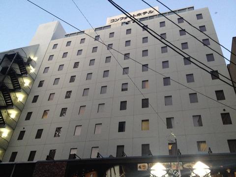 22コンフォードホテル名古屋チヨダ
