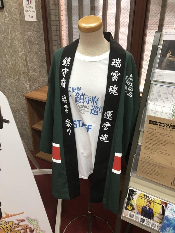 佐世保20190421 (29)