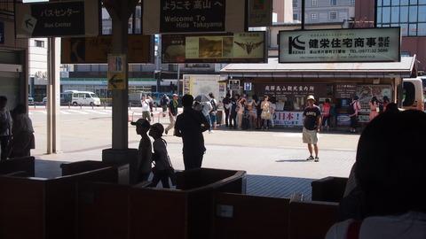 05高山駅