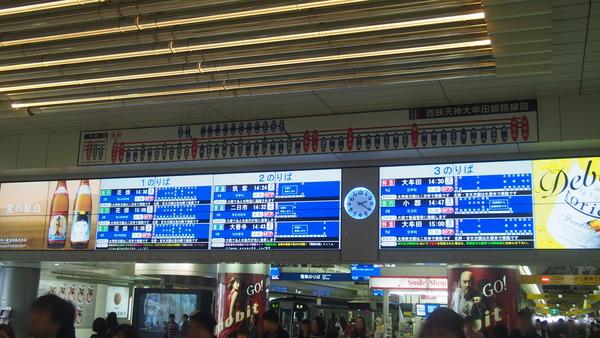 西鉄鉄道むすめヘッドマーク列車 (32)