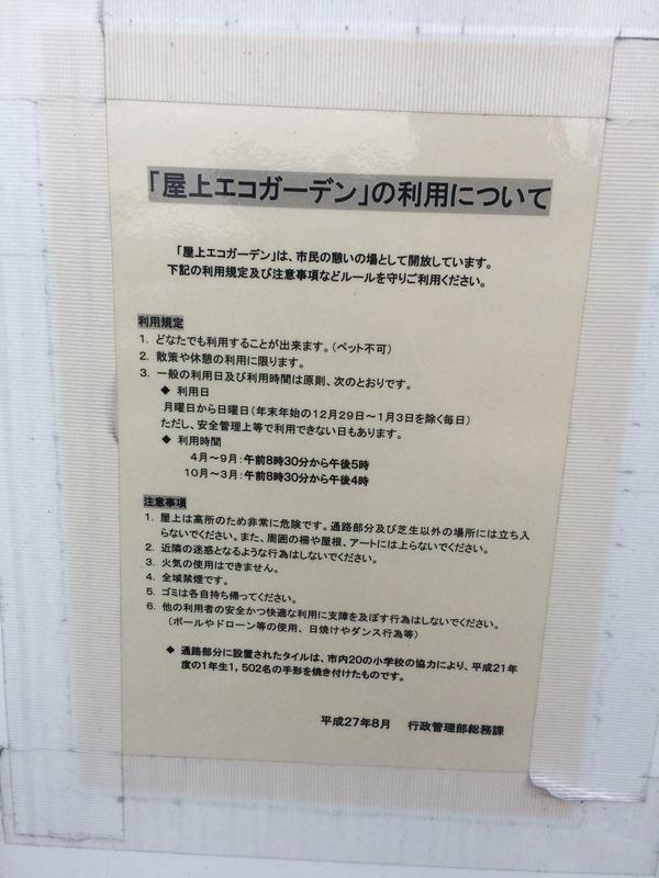 フレームアームズ・ガール聖地巡礼(秋) (37)