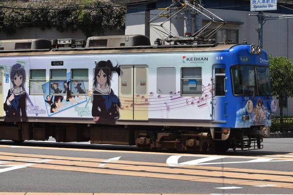 京阪大津線・響けユーフォニアム (5)