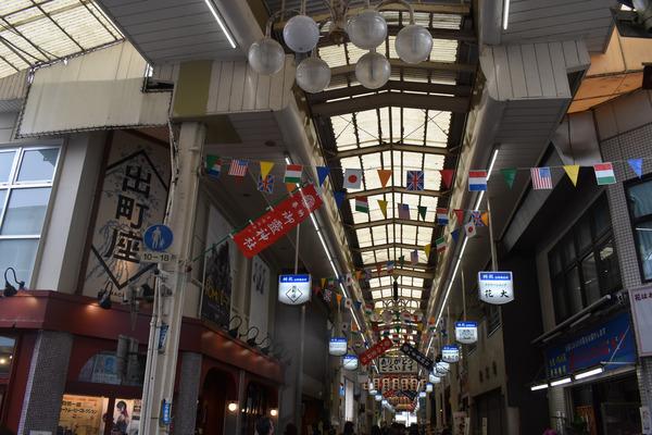 叡電と出町柳商店街 (11)