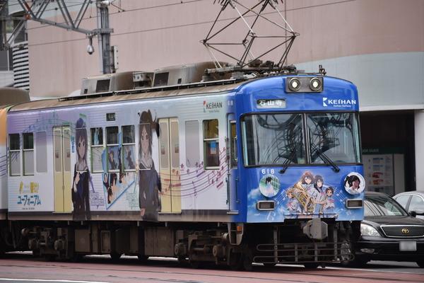 京阪大津線響けユーフォニアム列車後編 (43)