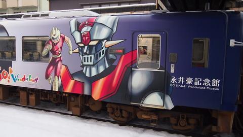 穴水駅の永井豪列車
