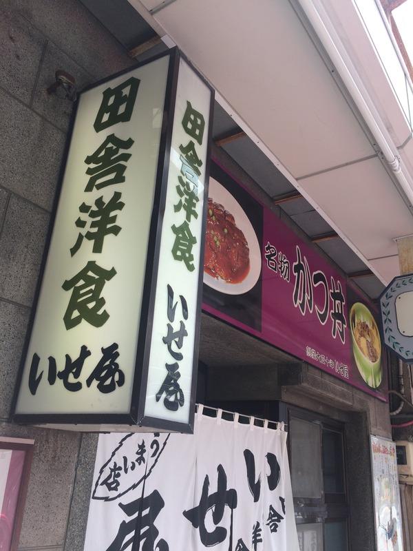 呉サマーフェスタ(その他) (9)