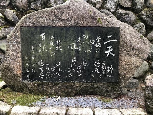 宮本武蔵 (31)