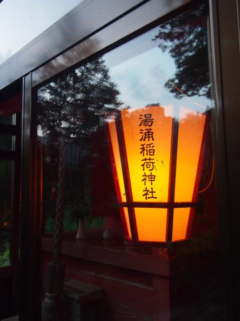06湯涌稲荷神社拝殿