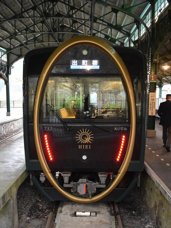 観光列車「ひえい」と叡電であいもんコラボ (10)