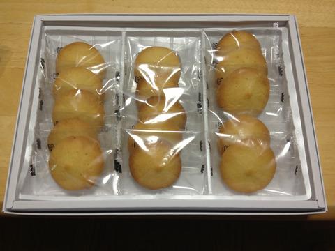 07氷菓さくらクッキー(中身)