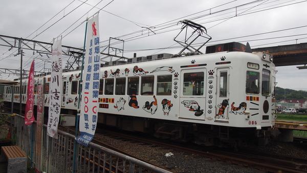 関西遠征1ダイジェスト (41)