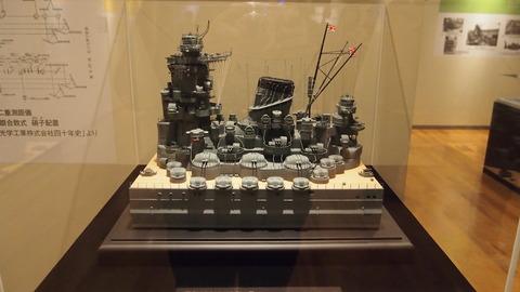 23巨大戦艦大和展