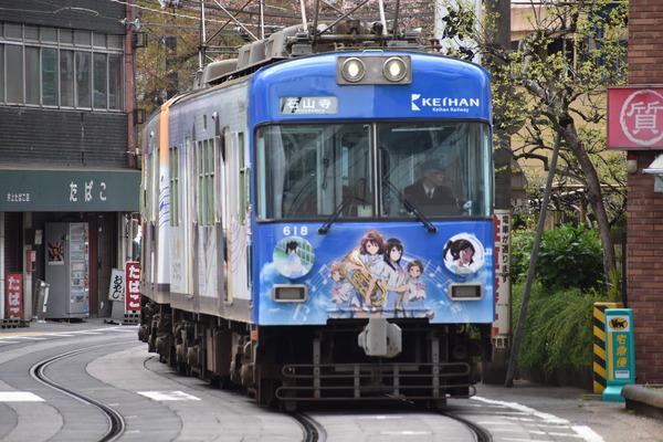 京阪大津線響けユーフォニアム列車後編 (32)