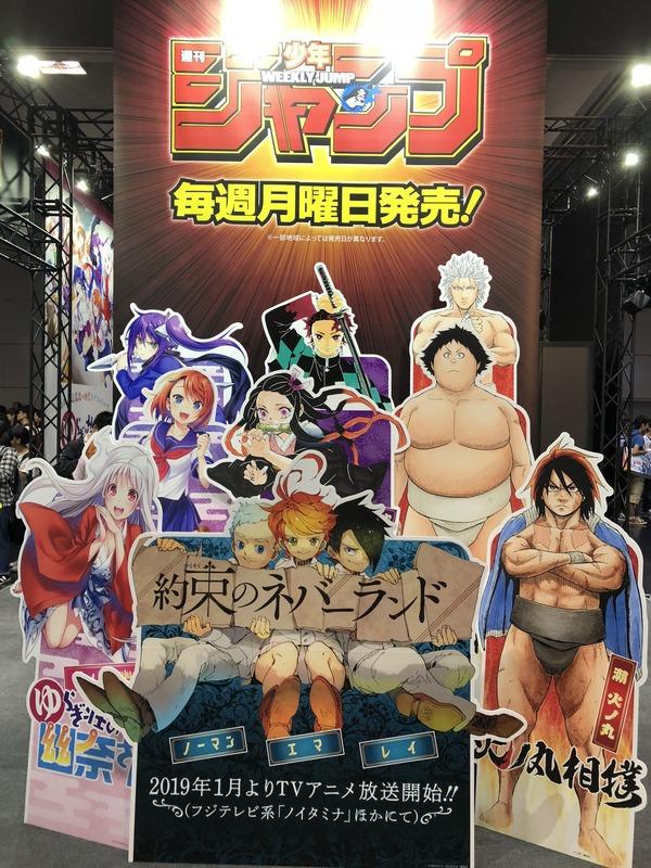 京まふ2018みやこめっせ (56)