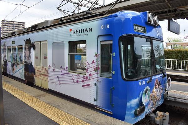 響け!ユーフォニアムラッピング2018駅編 (4)