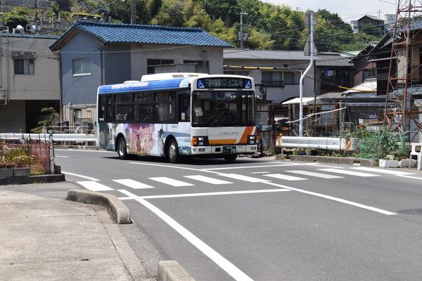 ひるね姫ラッピングバス中型 (8)
