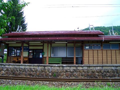 海ノ口駅(ホーム側)