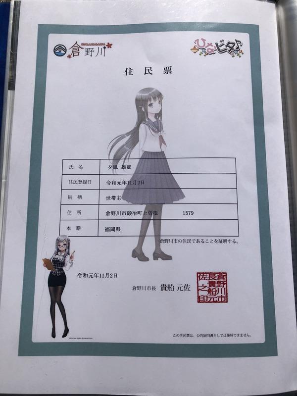 凛誕 (54)