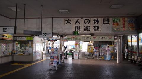 横須賀駅08