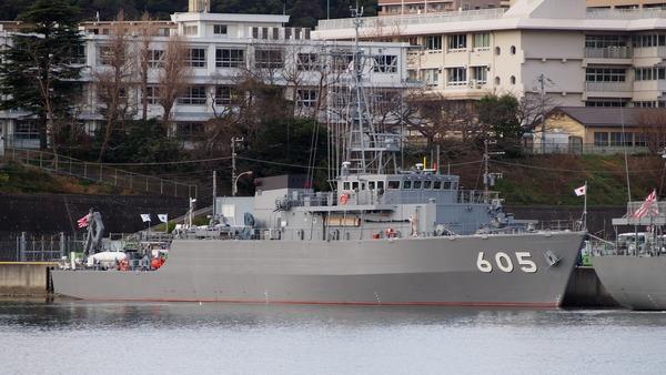 冬の大遠征横須賀軍港めぐり後編 (21)