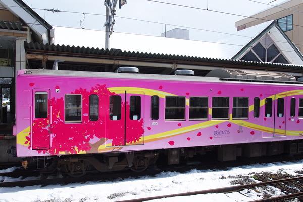 豊郷あかねラッピング電車 (34)