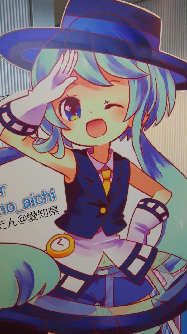 リニモの鉄道むすめぽぷかるパネルポスター (11)