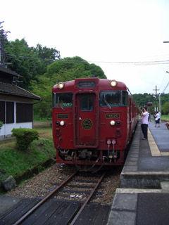 いさぶろう号(大畑駅)