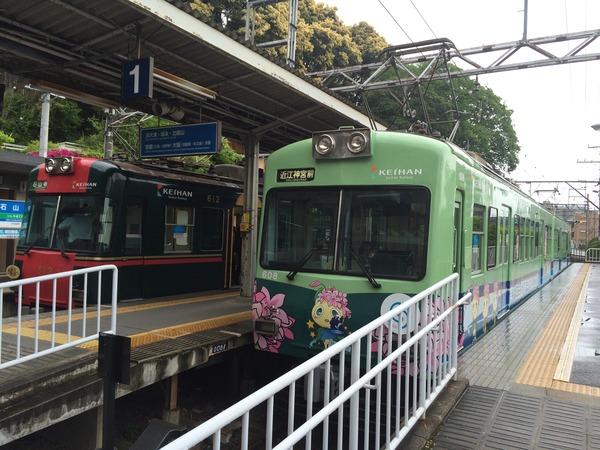 鉄道むすめ巡り2015京阪編 (9)
