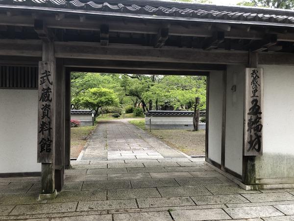 宮本武蔵 (37)