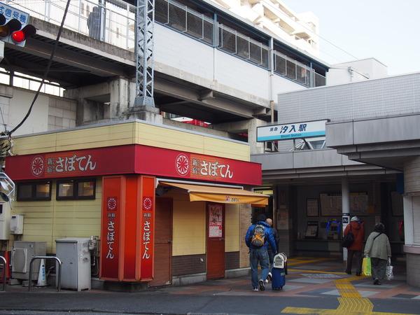 横須賀散策 (29)