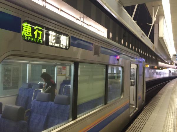 西鉄鉄道むすめヘッドマーク列車 (6)